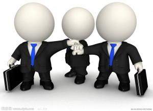 团队管理软件—团队的力量