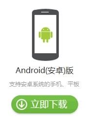 如何跑业务之好笔头业务云笔记Android版下载