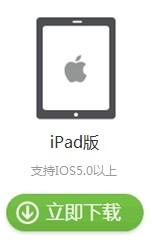 如何跑业务之好笔头业务云笔记iPad版下载